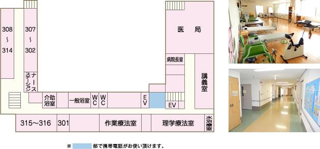 3階病棟の様子と平面見取り図です。