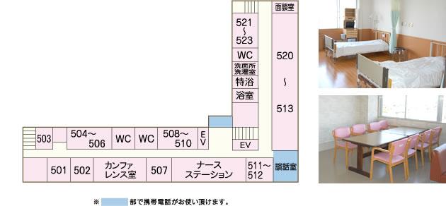 5階病棟の様子と平面見取り図です。