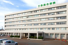 三条総合病院のイメージ