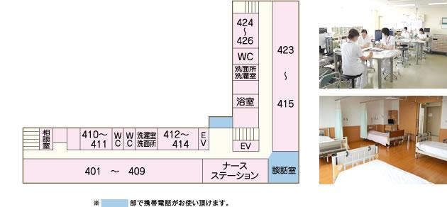 4階病棟の様子と平面見取り図です。