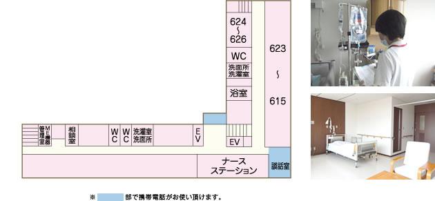 6階病棟の様子と平面見取り図です。