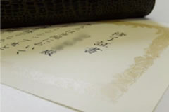 終了証書のイメージ